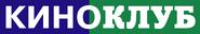 Киноклуб (2002-2004)