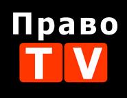 Право TV (микрофонный)