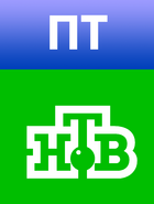 Экранные часы НТВ 2 вариант (2010-2012