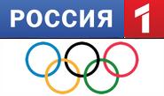 Россия 1 (2010, олимпийские кольца)
