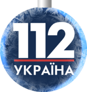 112 Украина (2019-2020, новогодний)