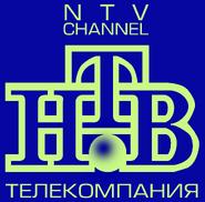 НТВ (1994, полная версия)
