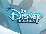 Канал Disney (зимний логотип 1 декабря 2014 - 28 февраля в 2014 году)