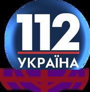 112 Украина (2017-2018, новогодний)