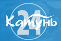 Катунь 24