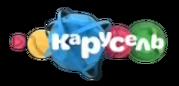 Карусель (сентябрь 2013-февраль 2014) (во время анонсов)