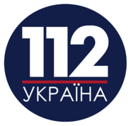 112 Украина (2013)