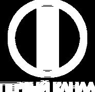 ОРТ (весна-лето 1995, использовался в ТВ-Парке, белый)
