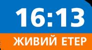 Экранные часы (4 канал, Украина)