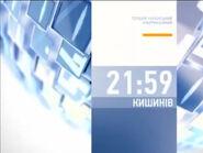 Часы 5 канал Украина (2012-2013)