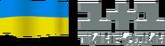 1 1 (2014, з українським прапором)