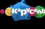 Карусель Осеннее оформление 2013-2015 (1)