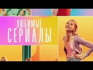 Полное прекращение вещания Супер и начало вещания канала Суббота (Супер-Суббота 01.02