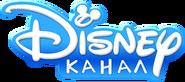 Disney Channel Russia logo (2018)