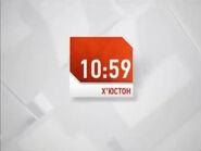 Часы 5 канал Украина (2013-2014, 1)