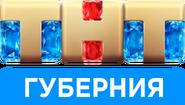 ТНТ-Губерния (г. Воронеж) (2018-н.в., эфирный)
