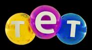 Inner logo rhcp