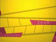 Кадр из рекламной заставки (ZOOM, 2013-2015)
