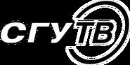 СГУ ТВ (1998-2000, эфир)