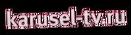 Карусель сайт-removebg-preview