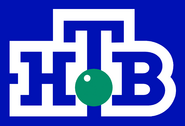 НТВ (2001-2005, микрофонный)