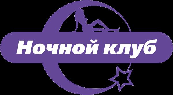 Телеканал ночной клуб с клубы москвы ночные вакансии танцовщица