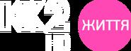 K2 HD (с 2021, Жизнь)