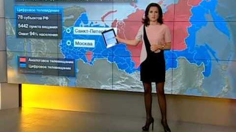 Второй_мультиплекс_выбор_посредственных_телеканалов