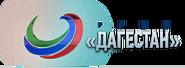 РГВК Дагестан 2