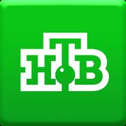 НТВ (2012-2015) (во время программы Сегодня)