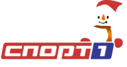 Sport 1 (2010-2011, новорiчний)