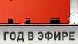 Матч ТВ (год в эфире) (2)