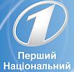 Пятый логотип телеканала УТ-1