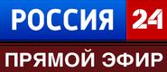 Россия-24 Прямой эфир (2011-2013)