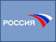 Россия (2006-2007, с сайта Триколор ТВ)
