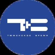 Тюменское время (г. Тюмень) (2017-н.в.)