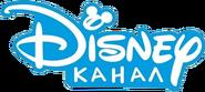 Канал Disney 2 (2D)