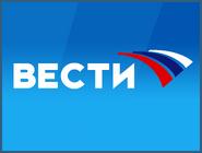 Вести (2006-2007, с сайта Триколор ТВ)