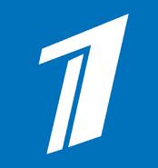 Первый канал 4 (в НКК)