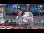 Юрий Розанов о футболе и хоккее на Спорт FM. 09.03