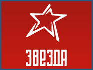 Звезда (2006-2007, с сайта Триколор ТВ)