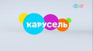 Карусель-20210303-141332