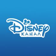 Disney (2014, square)