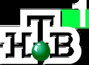 НТВ (1998-2001, с цифрой 1)