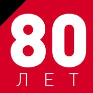 Пятый канал (80 лет)