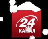 24 (Укр, НГ, 2020-2021)