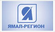 Ямал-Регион (2)