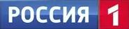 Россия-1 (2012-н.в., четвёртая версия)