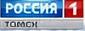 Россия 1-Томск.png