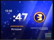 Часы БСТ (Уфа) в 2011-2012 гг.